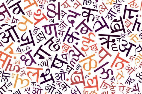 Font Converter Chanakya To Kruti Dev Free Download  discuss