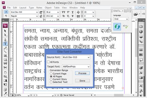 Font Converter Chanakya To Kruti Dev Free Download  discuss
