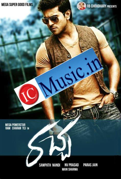 Maavichiguru Telugu Mp3 Songs Download  discuss-programming ga