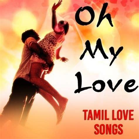 Vaamanan Tamil Mp3 Songs Free Download  discuss-programming ga